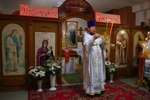 Иерей Евгений Емельянов